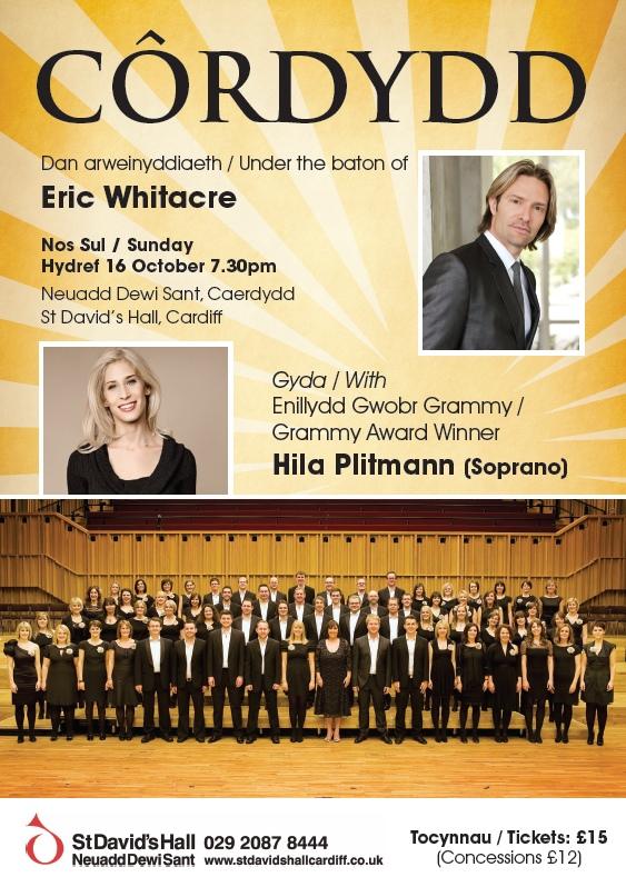 Cyngerdd Eric Whitacre