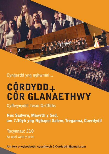 Cyngerdd 5 Mawrth