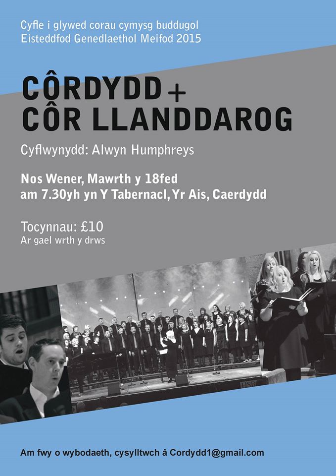 Cyngerdd 18 Mawrth