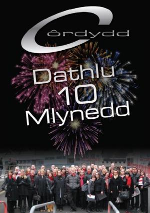 Dathlu 10