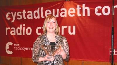 Cystadleuaeth y BBC 2003